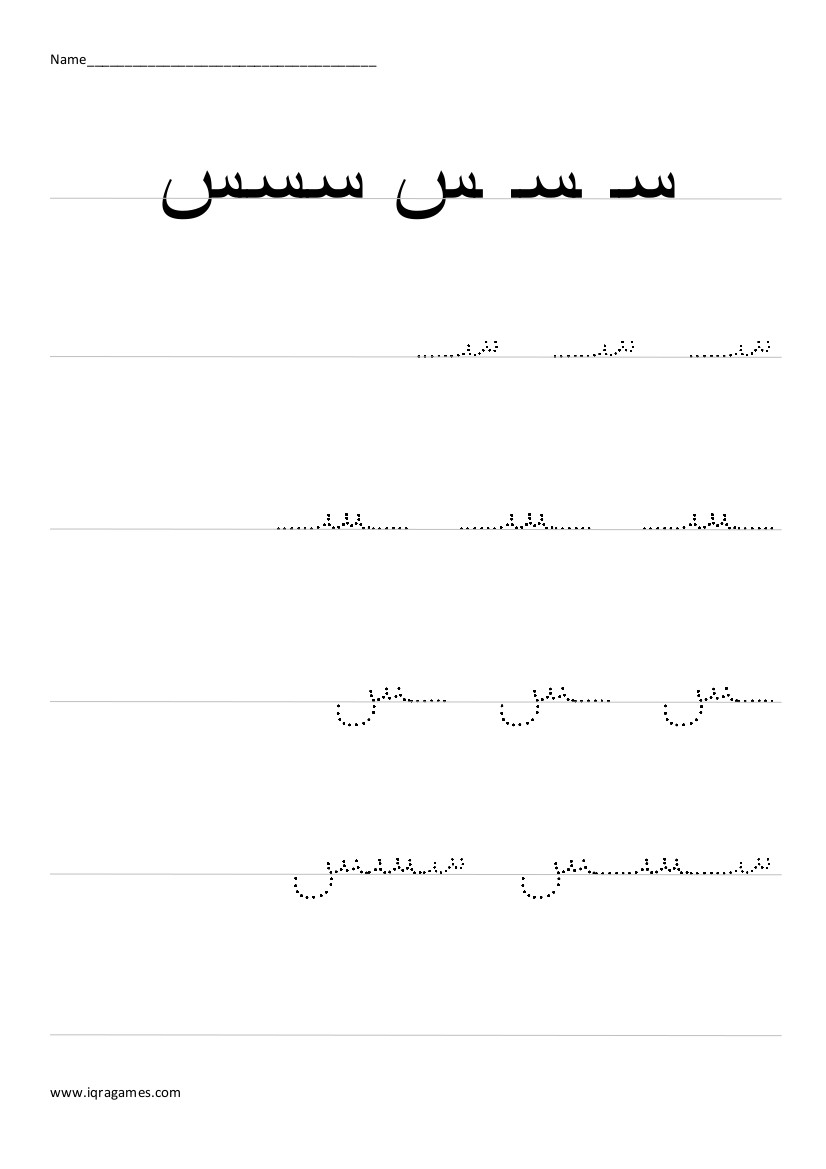 worksheet. Handwriting Practice Worksheet. joindesignseattle  math worksheets, printable worksheets, free worksheets, worksheets for teachers, and alphabet worksheets Cursive Writing Paragraph Worksheets 1169 x 826