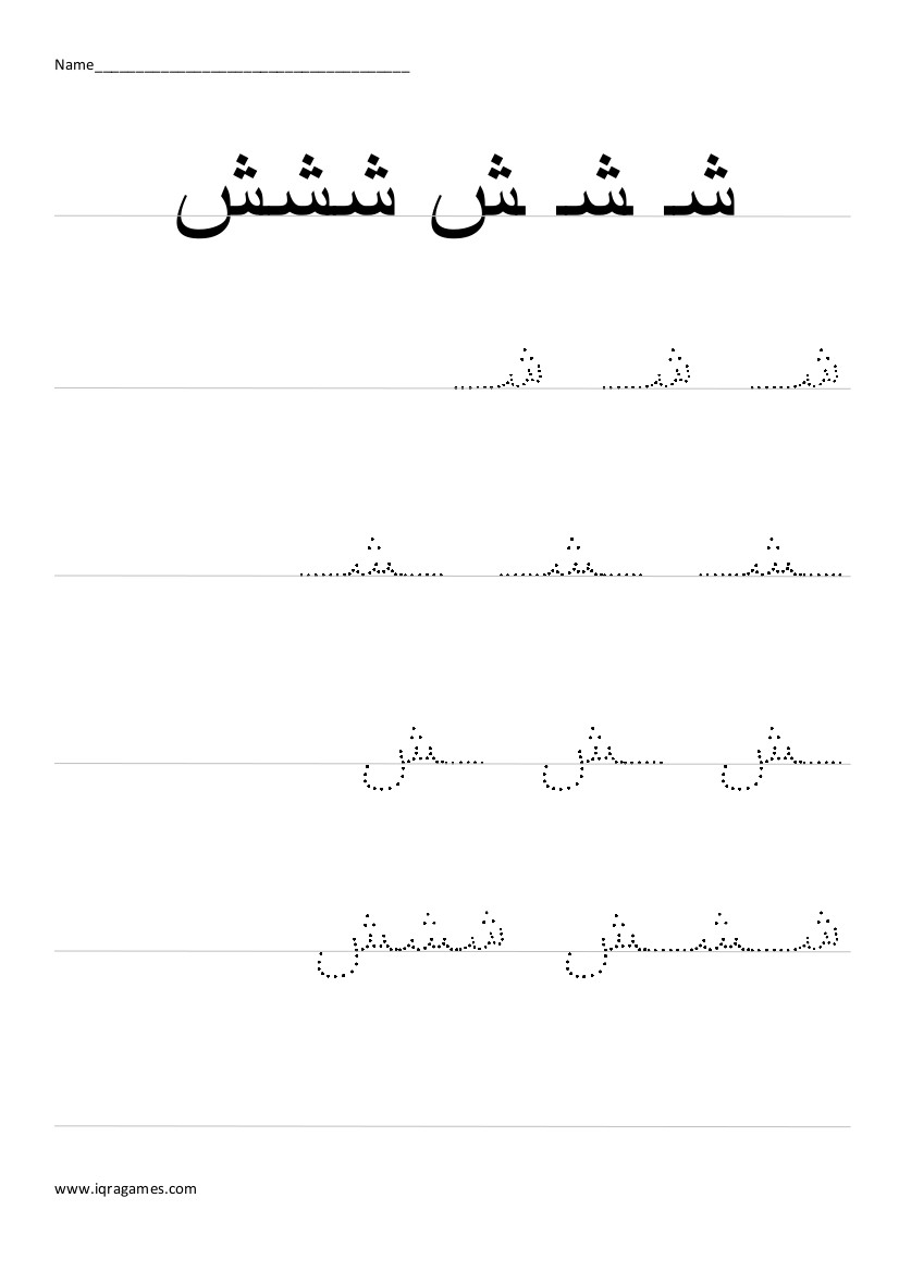 worksheet How To Improve Handwriting For Adults Worksheets arabic handwriting practice iqra games alphabet sheen worksheet