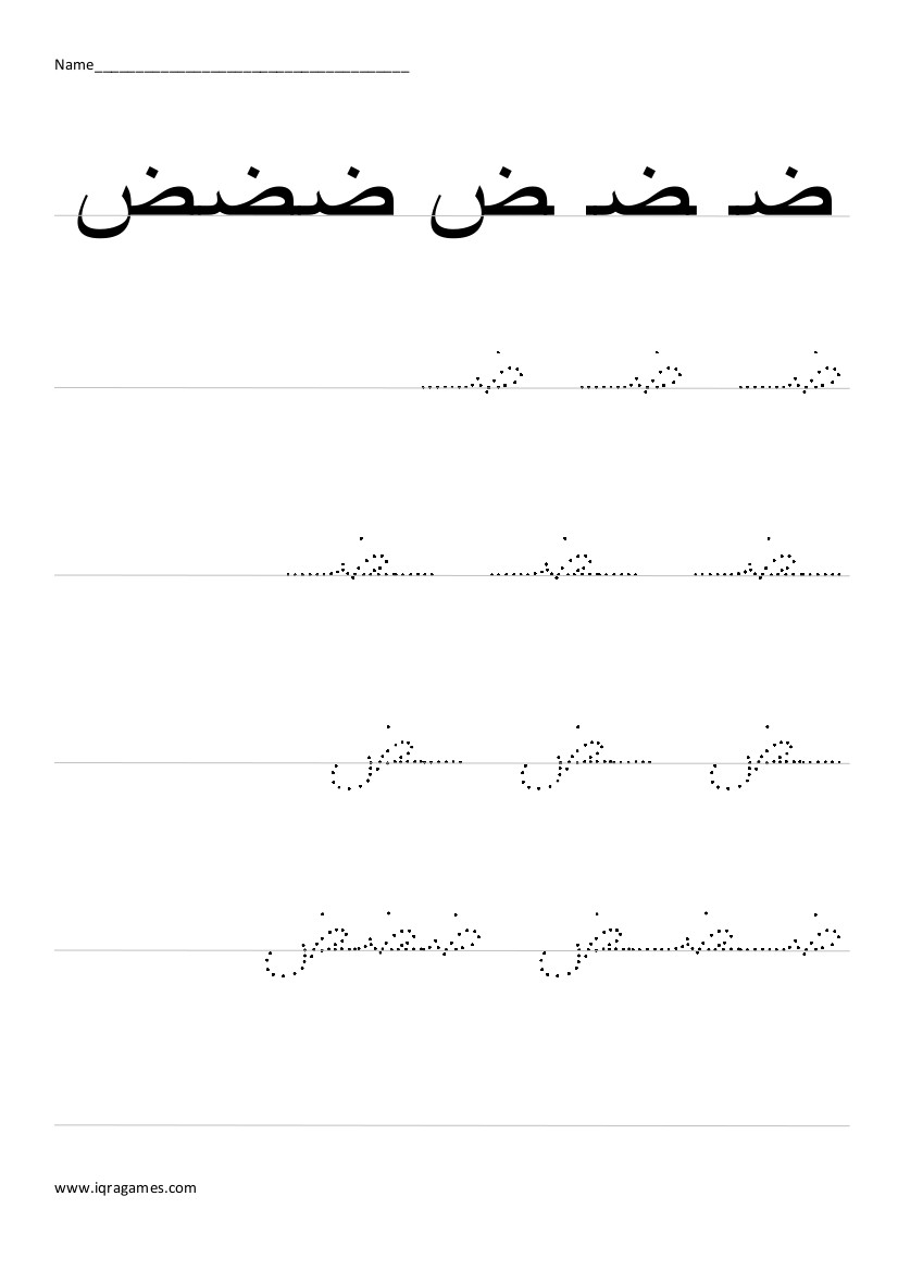 arabic handwriting practice iqra games. Black Bedroom Furniture Sets. Home Design Ideas