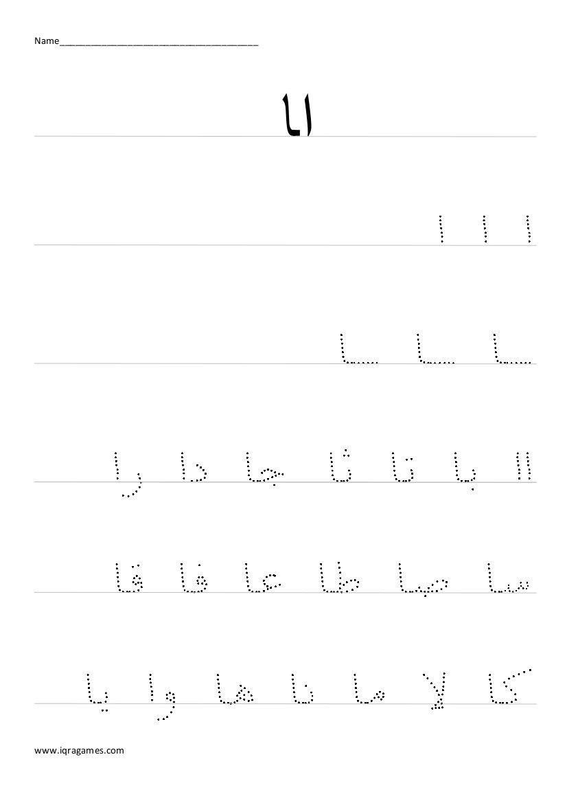 worksheet Practice Writing Name Worksheet arabic handwriting practice iqra games alphabet alif worksheet