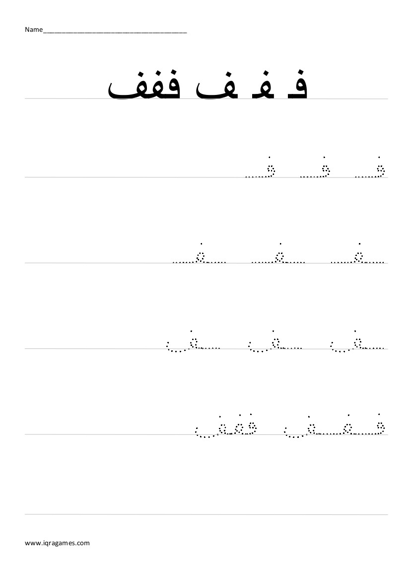 practice writing arabic alphabet worksheet