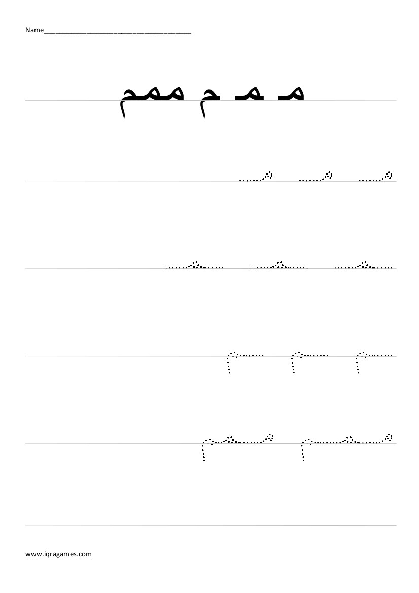 ... Arabic Alphabet Meem Handwriting Practice Worksheet ...