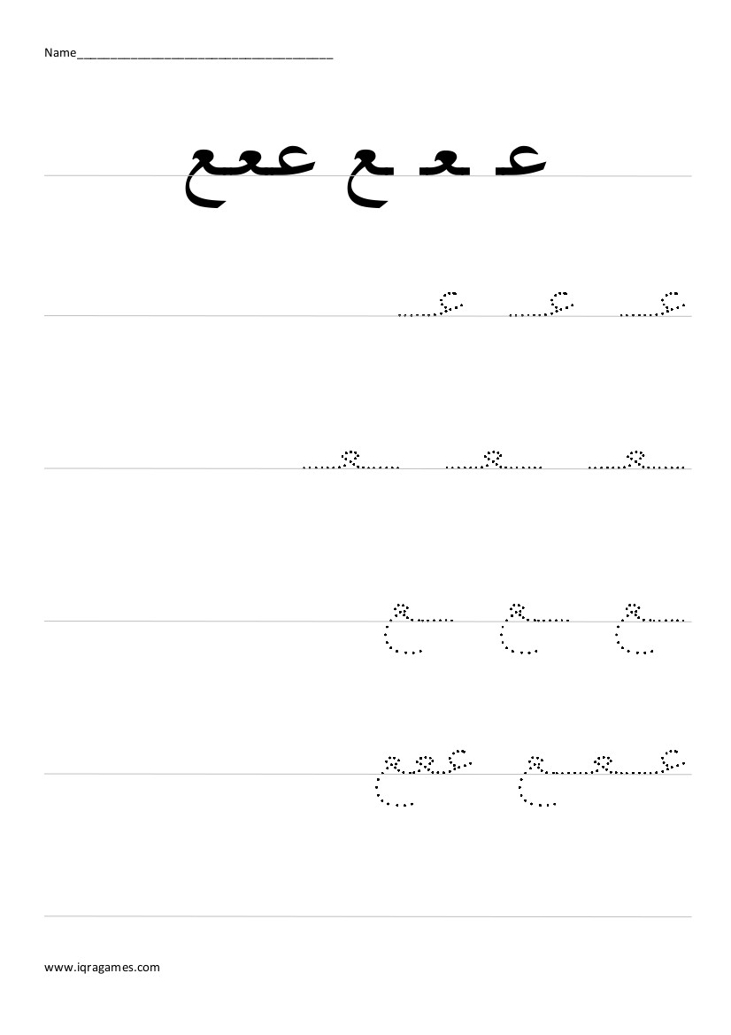 Arabic Alphabet Letters to Download